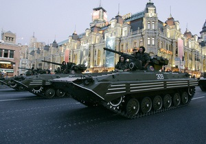 Украинское оборонное ведомство затеяло масштабный план приватизации, намереваясь выручить $1 млрд