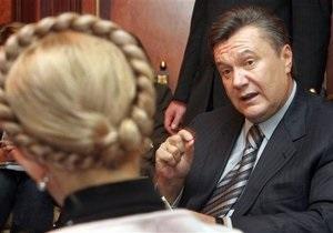 Пресса: Янукович до сих пор боится Тимошенко