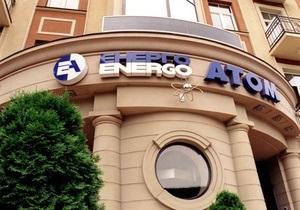 Атомная госмонополия заказала у компании купившего ТВi Альтмана анализ сейсмостойкости