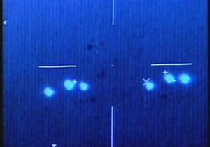 Власти Перу возобновили работу департамента по исследованию НЛО