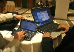 Новости России - ФСБ хочет максимально контролировать интернет-пользователей - Ъ