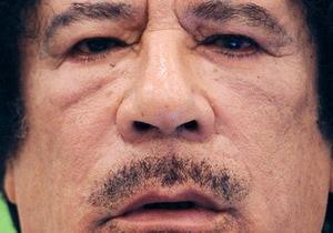 Жена Муаммара Каддафи требует раскрыть место его захоронения