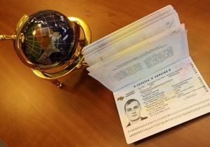 Евросоюз изменил правила подсчета дней по шенгенской визе - шенген - шенгенская виза - загранпаспорт