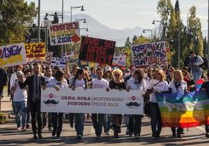 Гей-парад в столице Черногории обернулся беспорядками, задержаны 60 человек