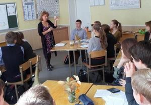 Устойчивое развитие - Украина - Экономия ресурсов в Украине: теория - в школе, практика - дома