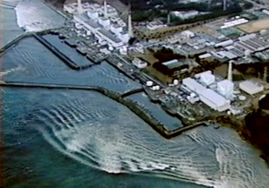 На Фукусиме произошла новая утечка радиоактивной воды