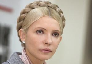 Тимошенко - помилование Тимошенко - лечение за границей - Рада - Ъ: Вопрос помилования Тимошенко может решиться на этой неделе