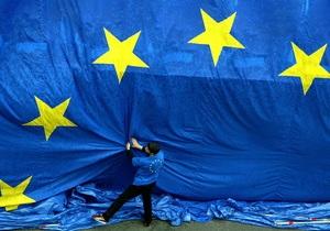 Ъ: ЕС отложил принятие решения по Соглашению об ассоциации с Украиной