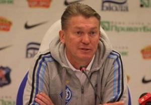 Олег Блохин: Давайте подождем до зимы