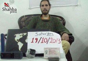 Боевики выложили в интернет фото путешественника Журавлева