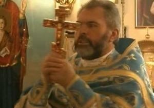 Убийцей российского священника оказался бывший муж его жены