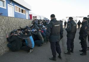 Бирюлево - мигранты - Рейды в Подмосковье: задержаны сотни мигрантов