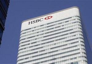 HSBC - Британский банк заплатит рекордный в истории штраф