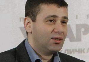 УДАР - Олег Великин - В УДАРе заявляют, что главу Киевской облорганизации партии не пустили на территорию РФ
