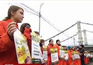 Greenpeace - Акция в поддержку Greenpeace в центре Москвы - видео