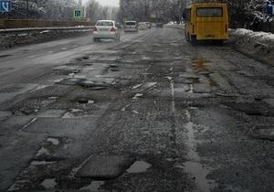 ГАИ - дороги - ремонт дорог - ГАИ заявляет, что не успеет отремонтировать 88 участков дорог до зимы