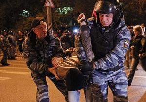Бирюлево - гражданин Украины - МИД - Задержанный в Бирюлево не является гражданином Украины - МИД