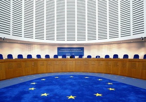 Милицейский беспредел: ЕСПЧ принял ряд решений не в пользу Украины