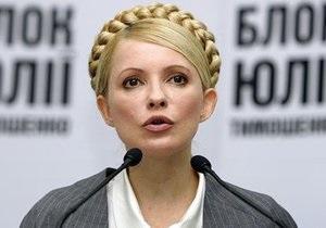 Партия регионов - лечение за границей - Тимошенко - В ПР заявляют о готовности поддержать оппозиционный законопроект о лечении Тимошенко за границей