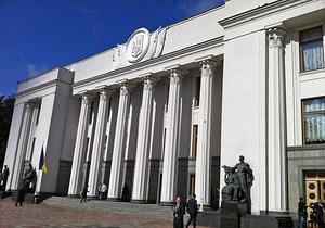 Услышать Януковича. В парламент внесен еще один законопроект о лечении осужденных за рубежом