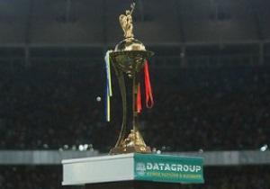 Динамо и Шахтер сыграют свои матчи в Кубке Украины в 14-00