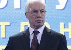 Киев готов на уступки Москве ради пересмотра газового контракта  - Азаров