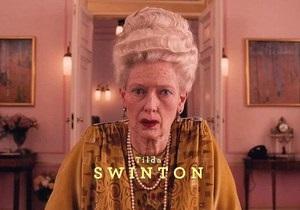 Бабушка Тильда Суинтон и консьерж. В сети появился трейлер к Отелю Гранд Будапешт