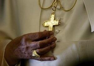 Католическая церковь открыла курсы малого бизнеса на Кубе - новости Кубы - новости религии