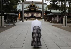 Китай выразил протест из-за посещения японскими политиками храма Ясукуни