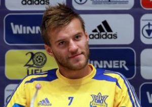 Ярмоленко: После успешной игры с Англией мы немного зазнались