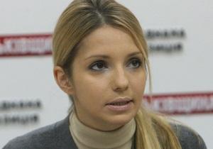 ВВС Україна: Дочь Тимошенко надеется, что мама выедет в Германию до 19 ноября