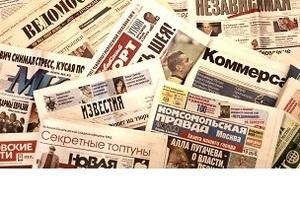 Пресса России: письмо  на деревню Путину