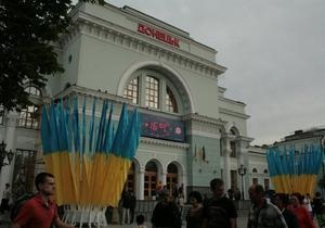 Донбасс оказался самым коррумпированным регионом страны