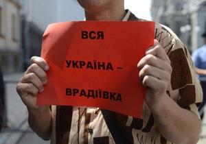 Врадиевское дело: Крашкова встречалась с отцом невесты обвиняемого