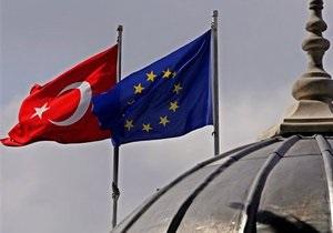 Евросоюз не хочет принимать Турцию в свои ряды, но и турки расхотели в ЕС