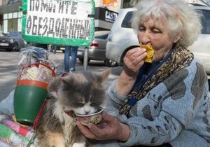 Исследователи определили, какие регионы Украины больше всего страдают от бедности