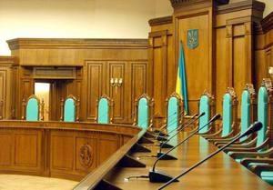 Конституционный суд определился с выплатой зарплаты работникам за время простоя