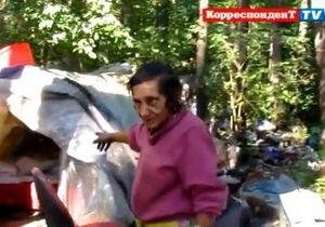 Как живут цыгане под Киевом. Видеорепортаж из табора на Новобеличах