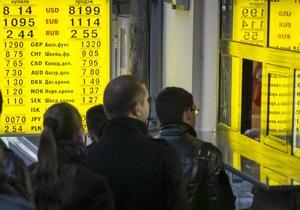 Межбанковский евро вновь рвется к двухлетним максимумам - межбанк - курс валют