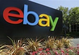 eBay - Крупнейший онлайн-аукцион разочаровал инвесторов в предрождественский период