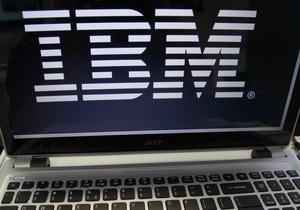 Крупнейший мировой IT-консалтер объявил об очередном квартале падения продаж