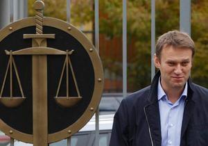 Навальный - Навального отпустили, оставив на шее удавку - эксперт центра Карнеги