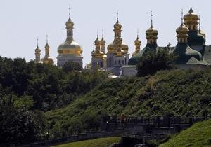 новости Киева - Россия - Москва - Дни Киева в Москве - Сегодня в Москве открываются Дни Киева