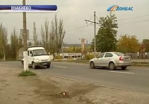 Жители Енакиево требуют наказать водителя авто, сбившего насмерть 12-летнюю школьницу