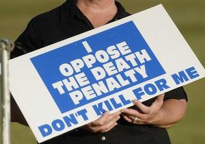 В США новый препарат для смертной казни вызвал протесты