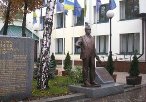 Новости Днепропетровска: В Днепропетровске открыли памятник Альфреду Нобелю
