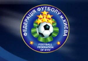 Федерация футбола Киева требует отставки первого вице-президента ФФУ