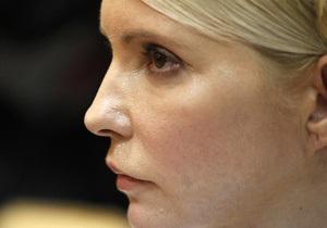 Евродепутат раскрыл тайные условия освобождения Тимошенко