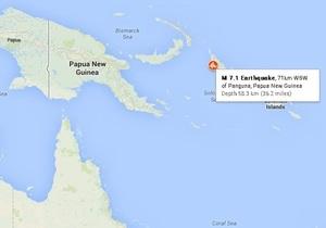 У берегов Папуа-Новой Гвинеи произошло мощное землетрясение магнитудой 7,1