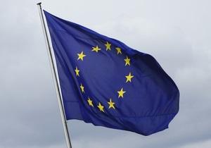 новости Сум - флаг - ЕС - кража - В центре Сум неизвестные украли флаг Евросоюза